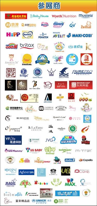 logo-2019-6-14-02_orig