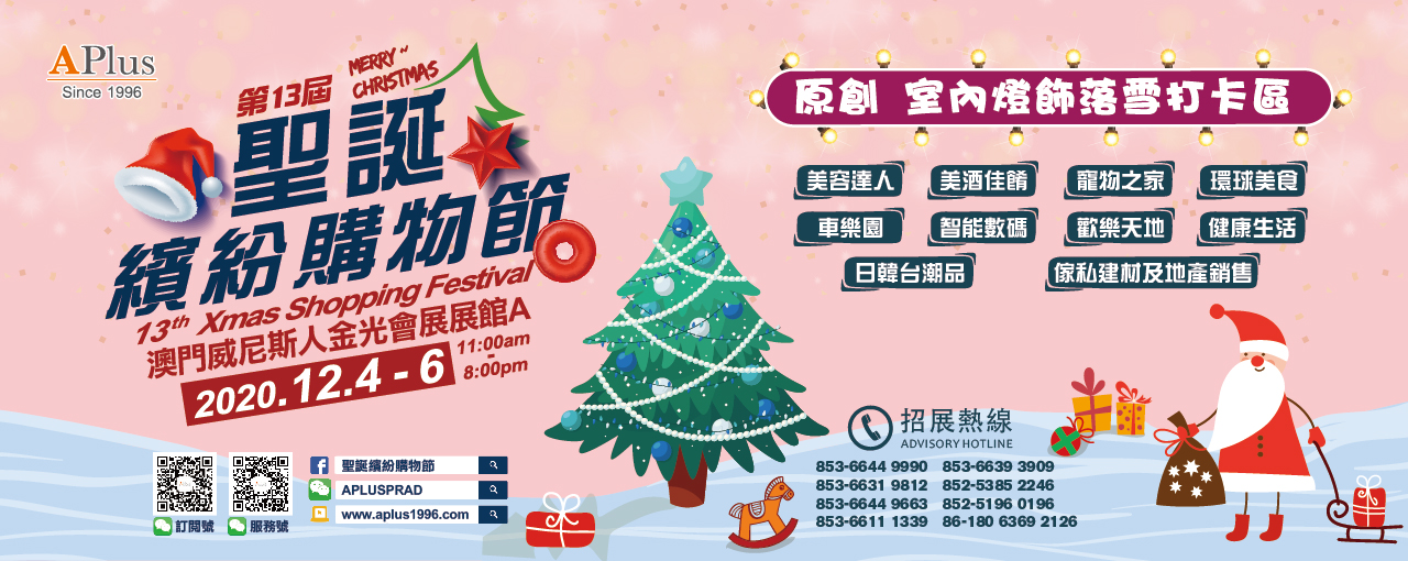 WeChat 圖片_20200521112323