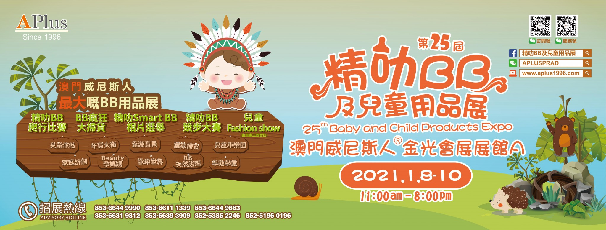 WeChat 圖片_20201230153600