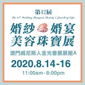 42屆婚展-google-banner_回應式廣告_1200x1200