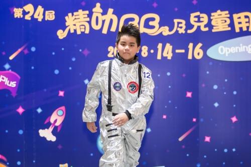 兒童Fashion Show 3