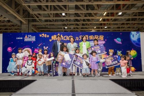 兒童Fashion Show 2