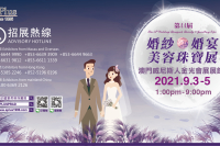 WeChat 圖片_20210209112242